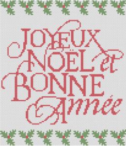 Grille Joyeux Noël et Bonne Année